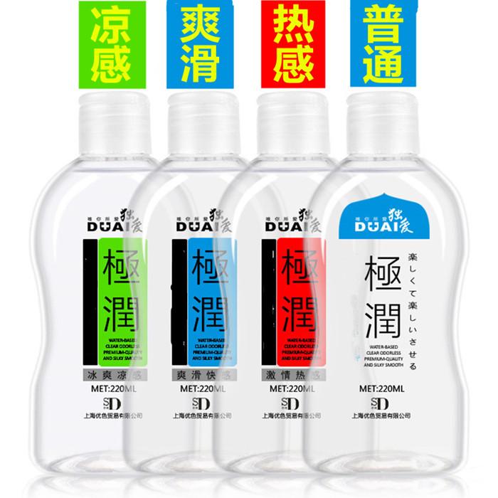 冰爽薄荷味人体润滑油冰感清凉型 无色无味仿真体液夫妻助性用品