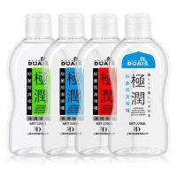 【拍2送1】独爱润滑油220ML水溶性人体润滑剂热感冰感凉感润滑液