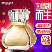 费洛蒙男士香水正品调情用品夫妻高潮吸引异性诱惑女兴奋情趣用具