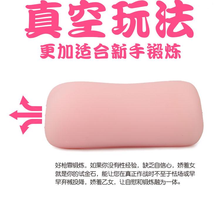 日本RQS娇羞乙女soft名器柔软款软版慢玩飞机杯打自慰器名器倒模