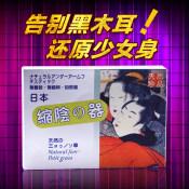 日本缩阴器球私处收缩紧致阴道哑铃产后松弛紧缩棒正品女用性成人
