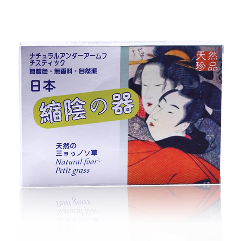 日本缩阴器女用产后缩阴私处紧致正品阴道哑铃紧缩棒成人性用品