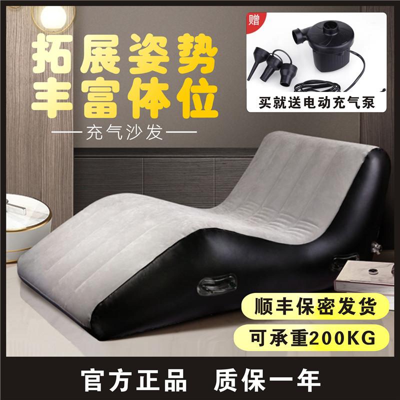 情趣沙发充气床性用激情爱爱房事垫子神器夫妻性爱床辅助啪啪体位