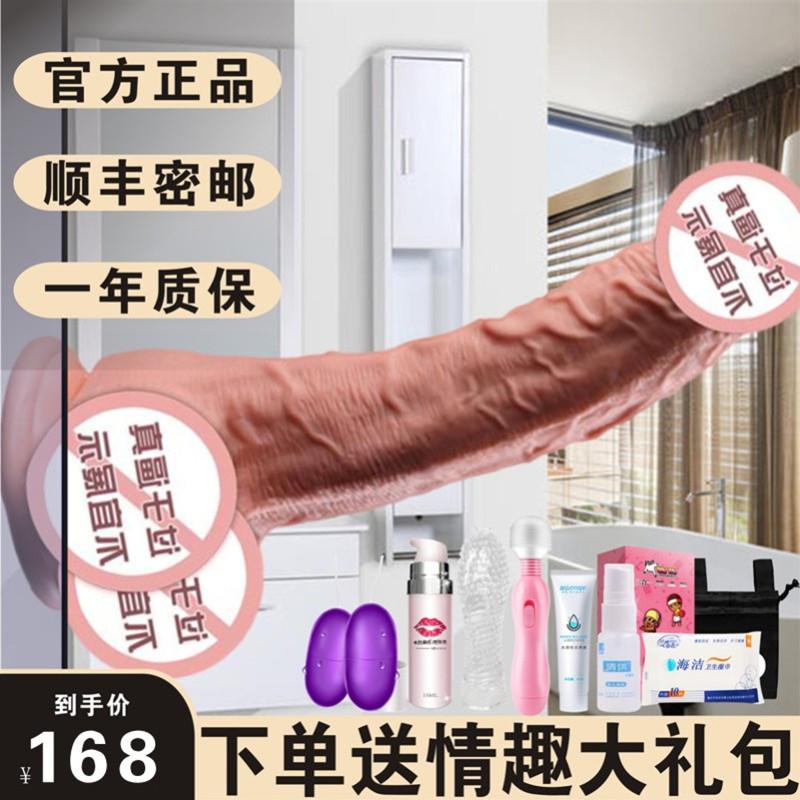 女用品仿真假阳具自慰器激情趣用具夫妻高潮专用私处成人性玩具