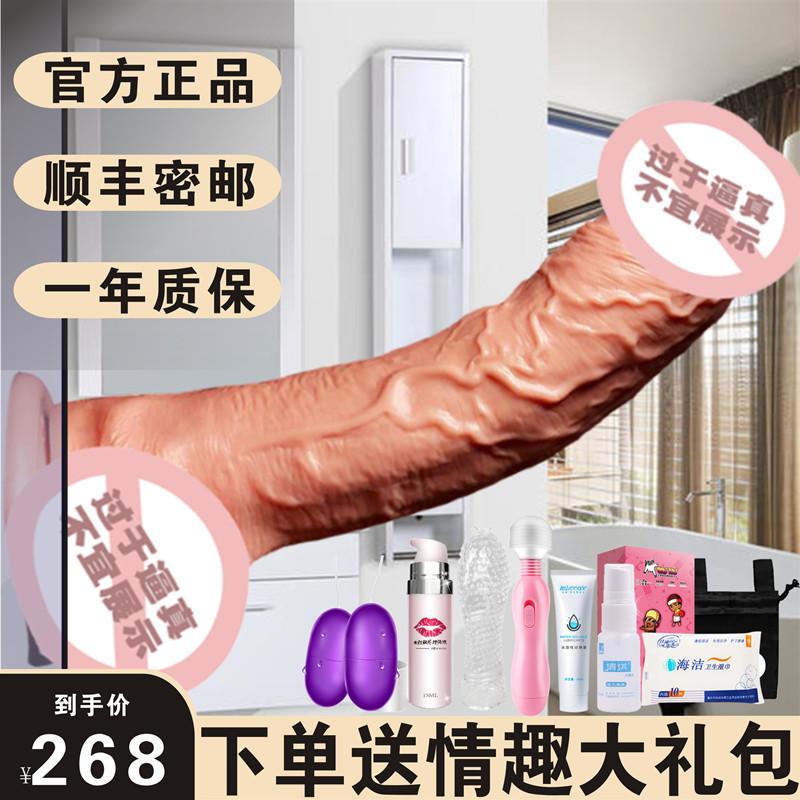 阳具女用品伸缩阴茎震动棒女性自慰器夫妻高潮专用情趣用具性玩具