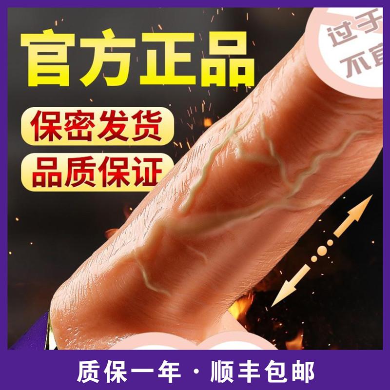 女用品假阳具震动棒炮机情趣用具夫妻高潮专用女性私处自慰棒玩具
