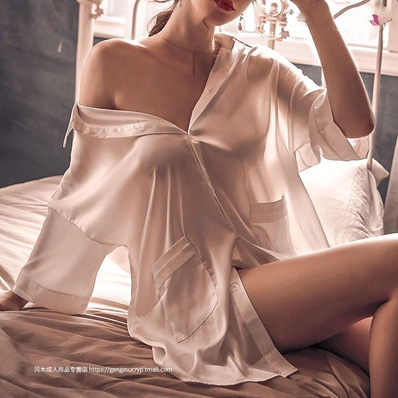 轻奢仿真丝男朋友衬衣性感情趣内衣激情诱惑床上套装挑逗睡衣超骚