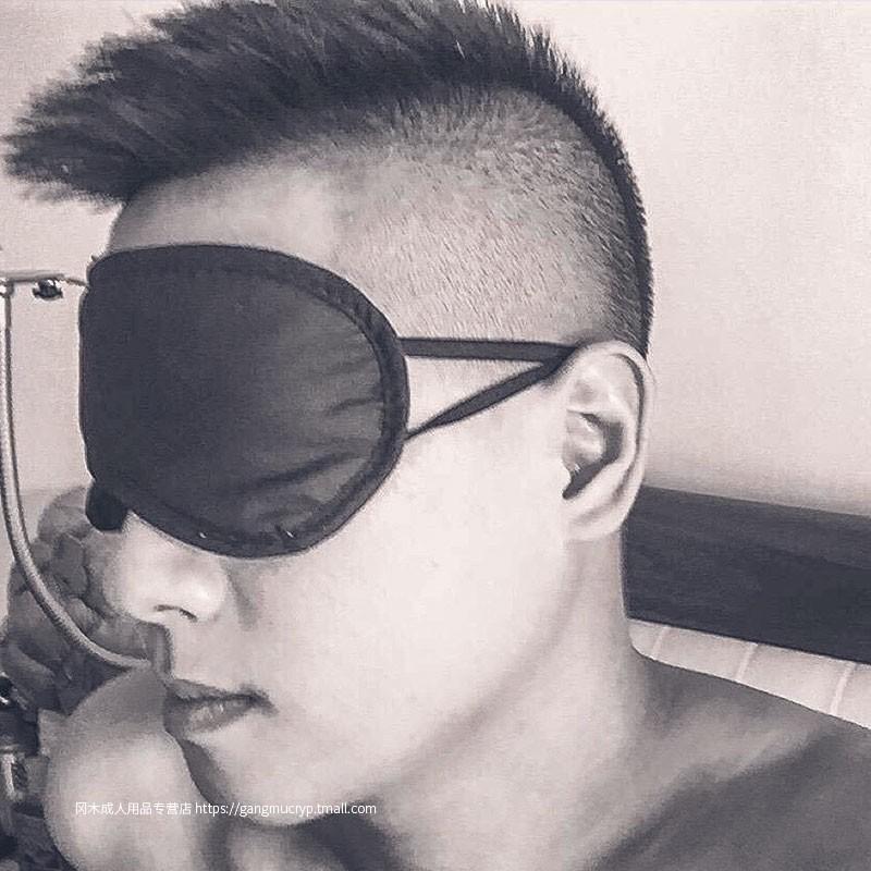 情趣眼罩调情夜店面具套装性感sm捆绑手挑逗诱惑激情蒙眼遮光gay